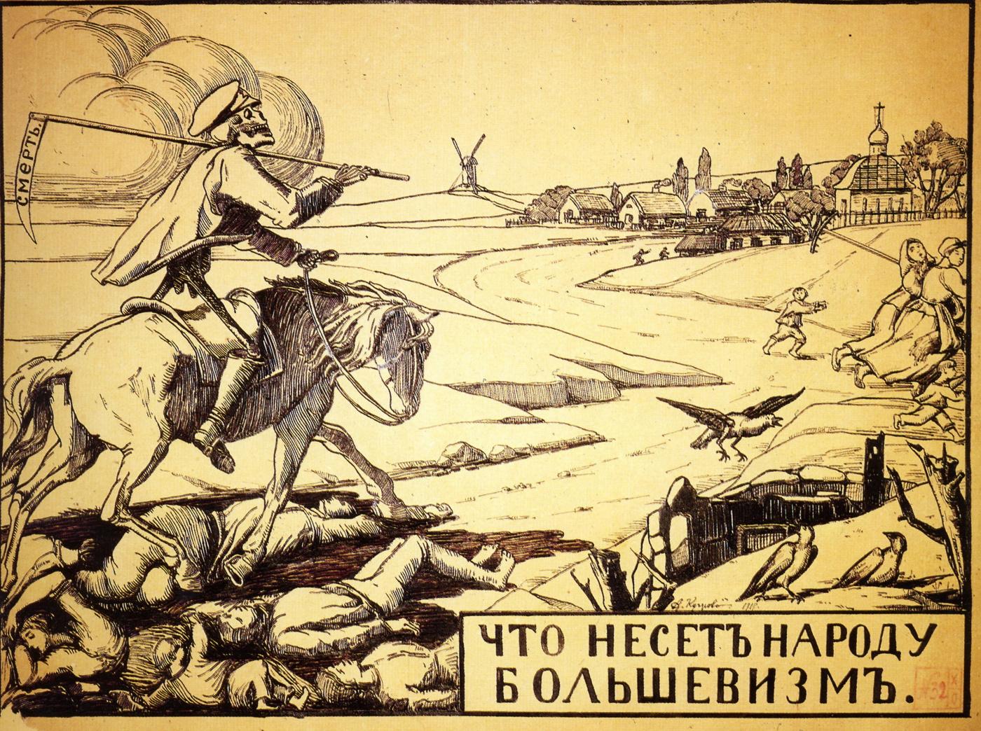 42. Что несет народу большевизм
