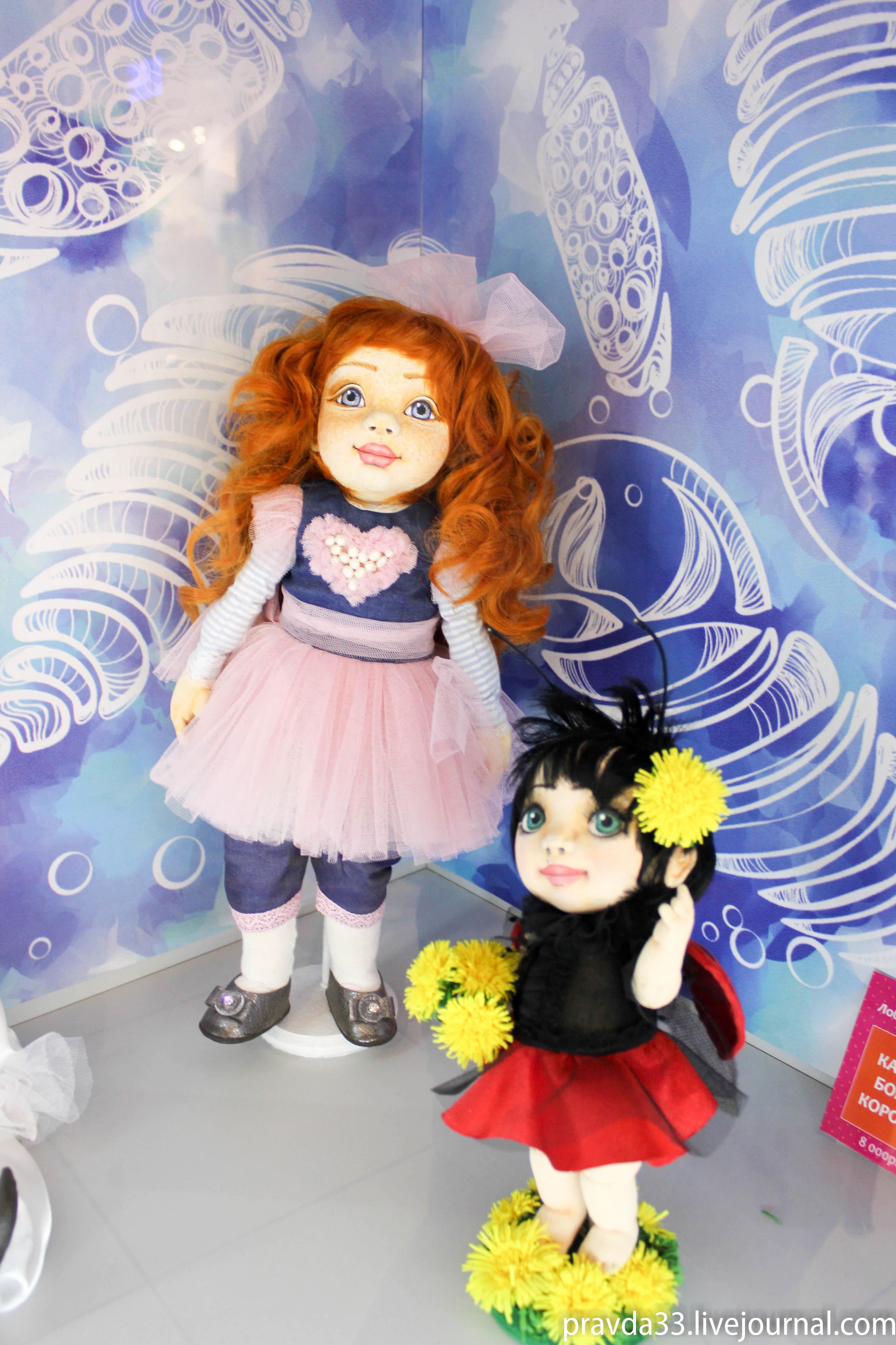Выставка кукол в Триумфе 2017-18.jpg