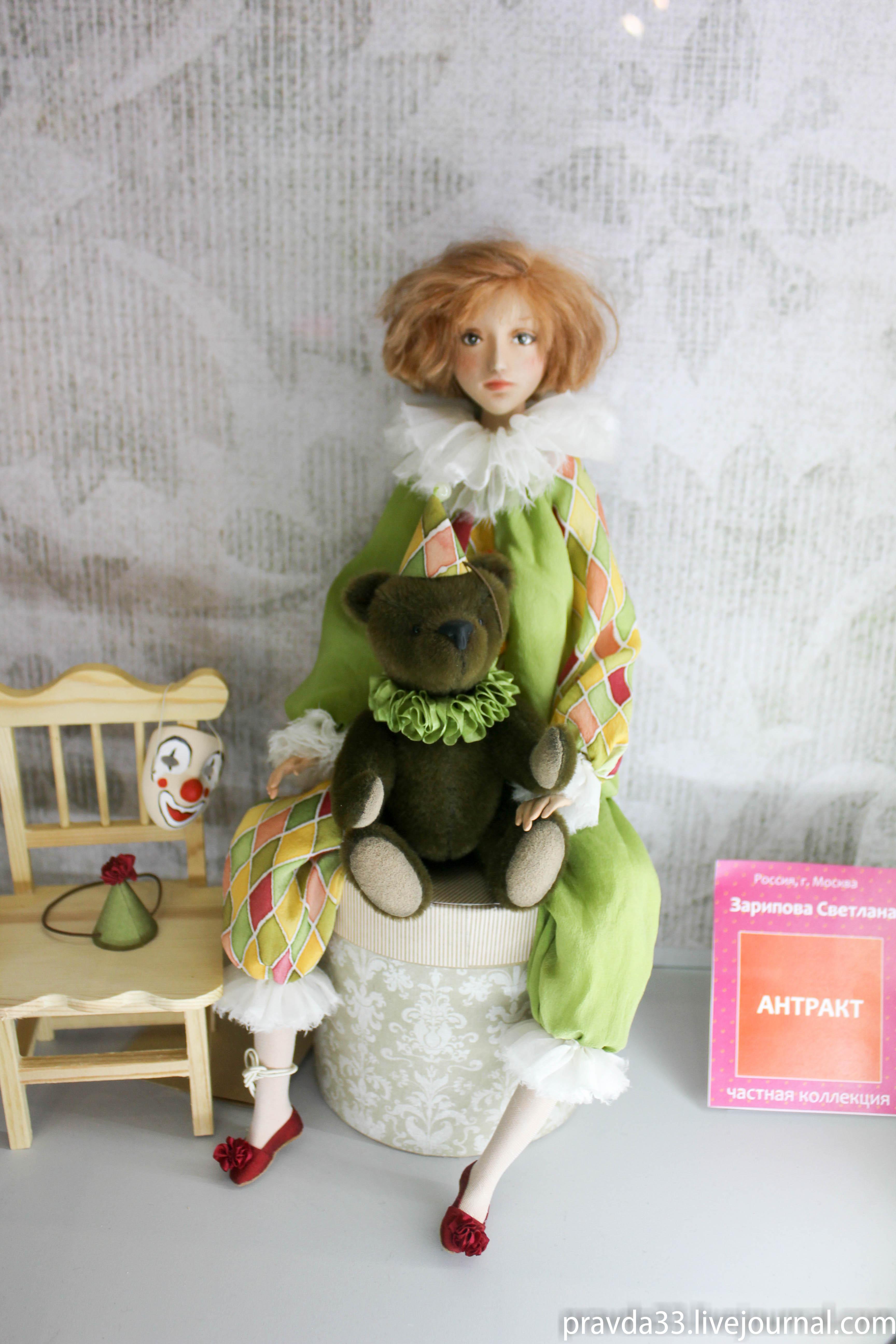 Выставка кукол в Триумфе 2017-27.jpg
