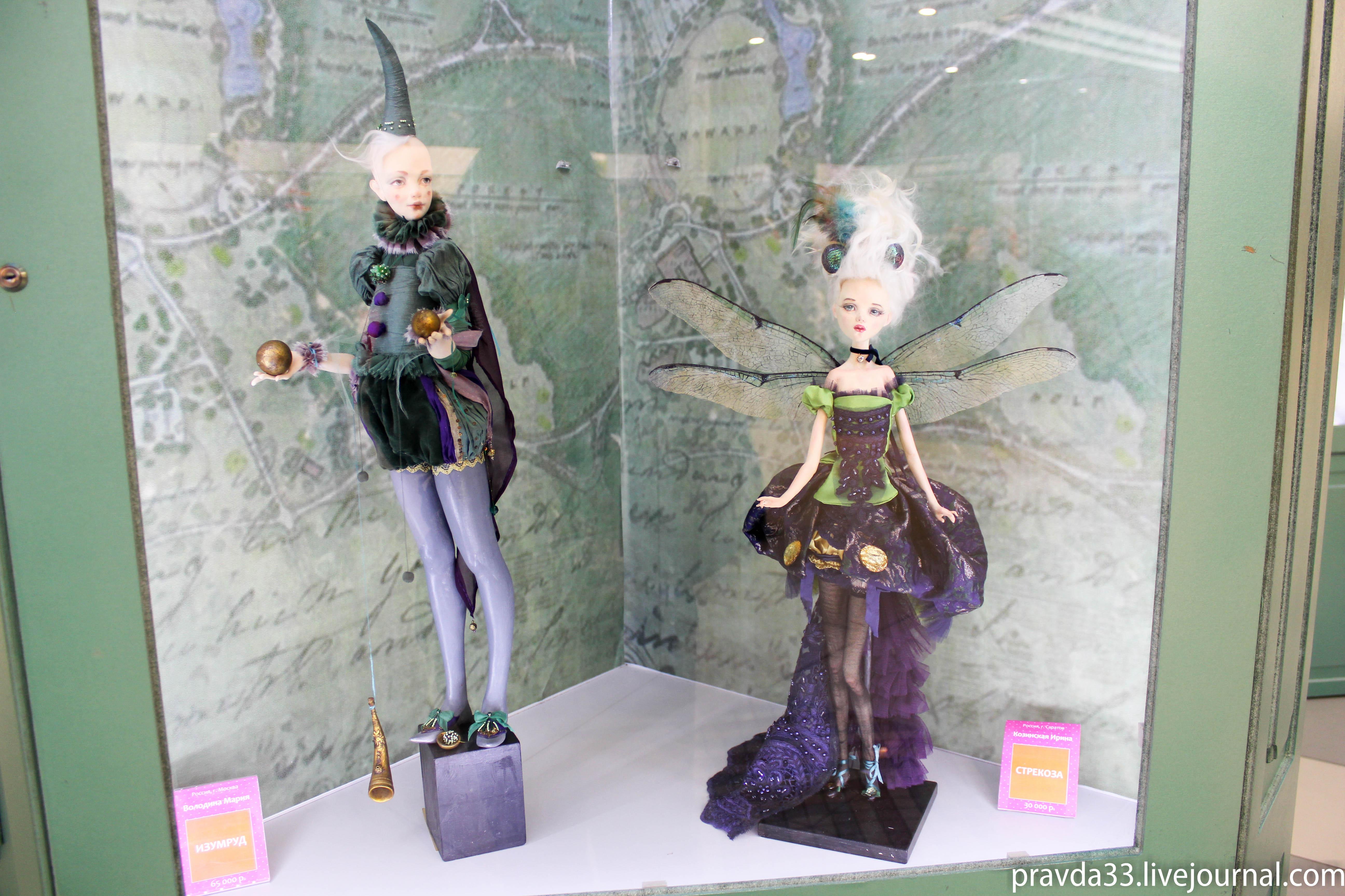 Выставка кукол в Триумфе 2017-52.jpg