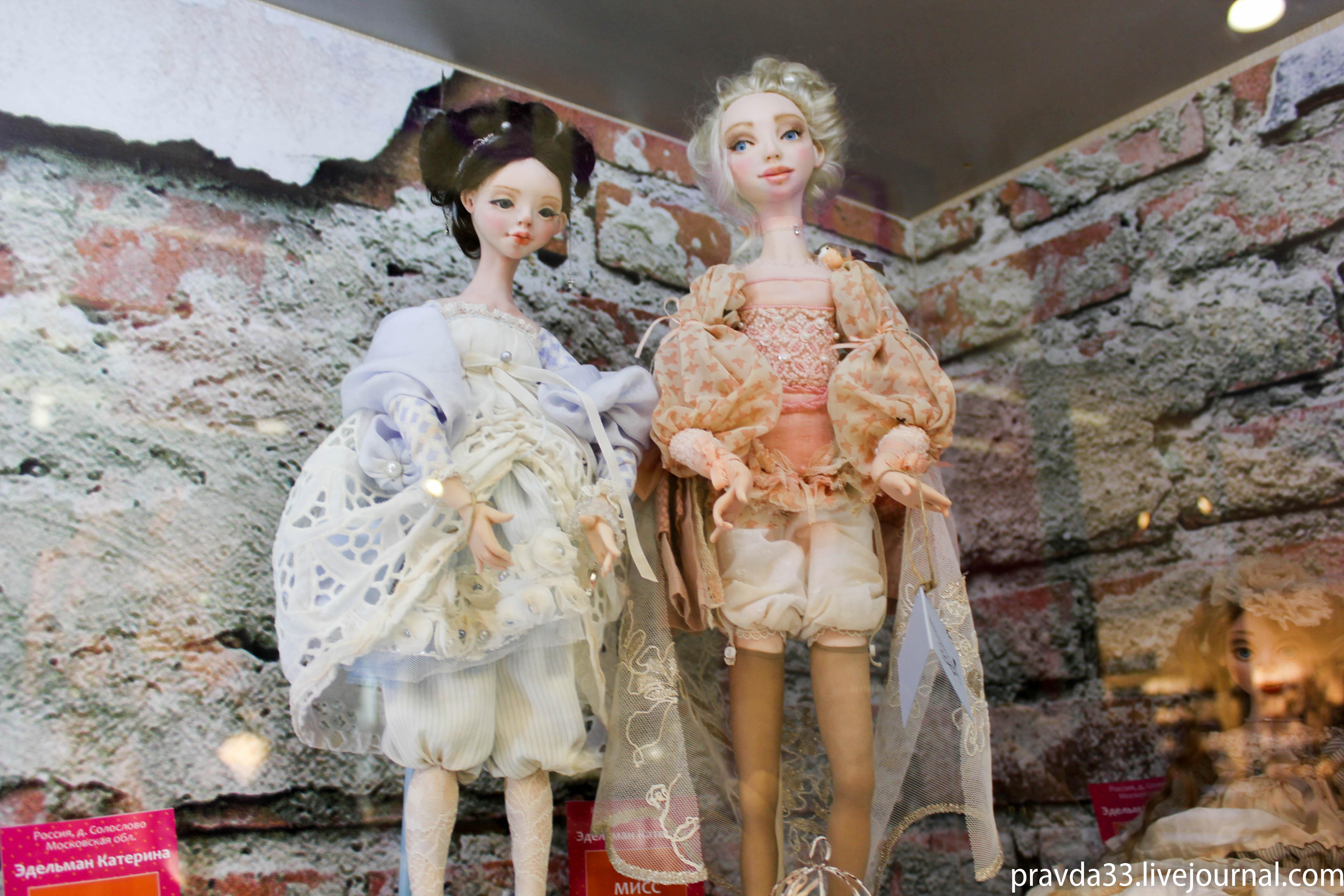 Выставка кукол в Триумфе 2017-59.jpg