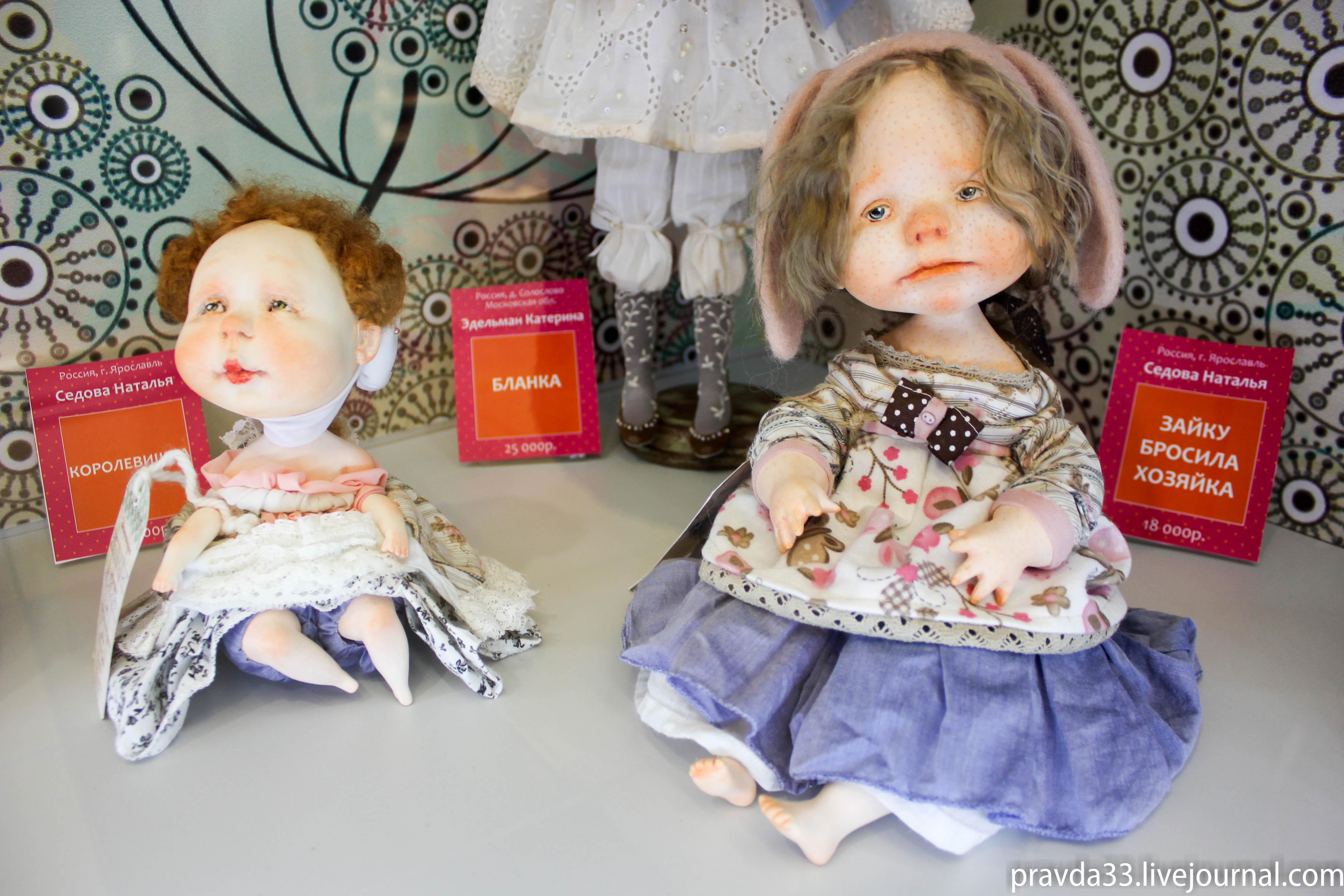 Выставка кукол в Триумфе 2017-67.jpg