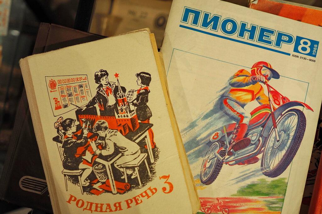 Вещи из советского детства. Неудачная кража. P9250230.JPG
