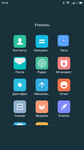 Screenshot_2017-10-12-12-16-36-550_com.miui.home.png