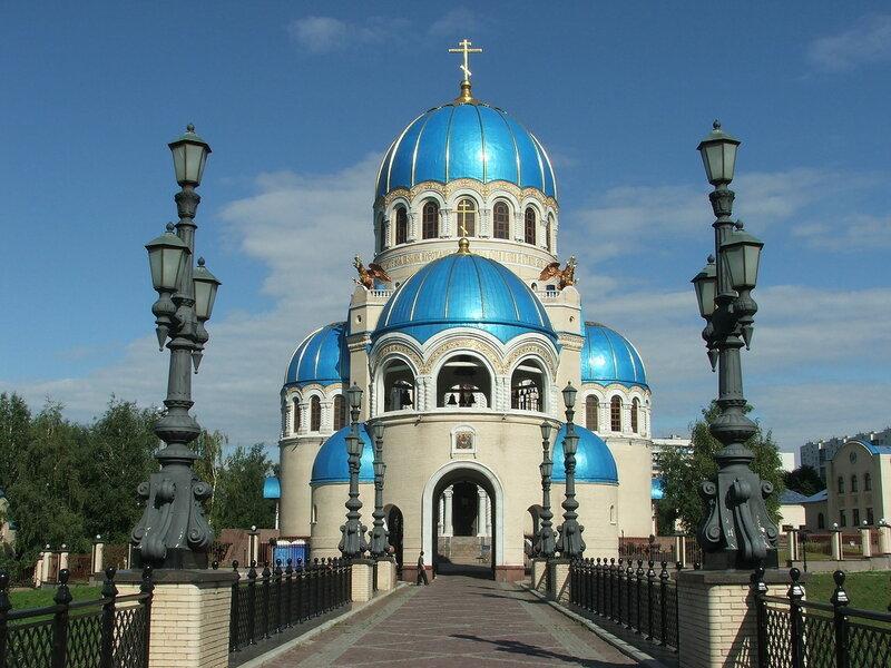Москва,Храм Живоначальной Троицы на Борисовских прудах