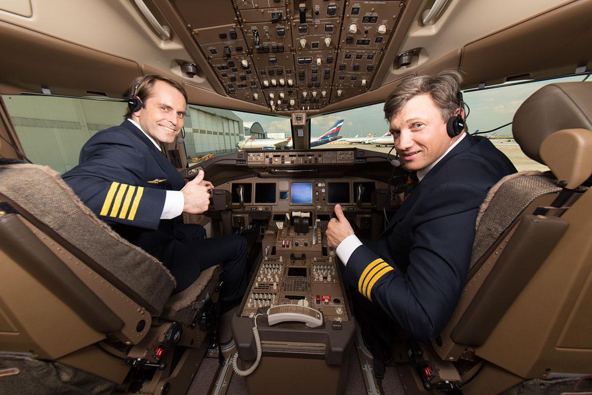 Открытки. Международный день авиадиспетчера. С праздником