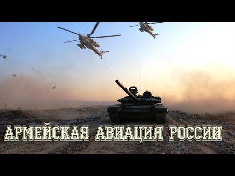 Открытки. 28 октября. День армейской авиации России
