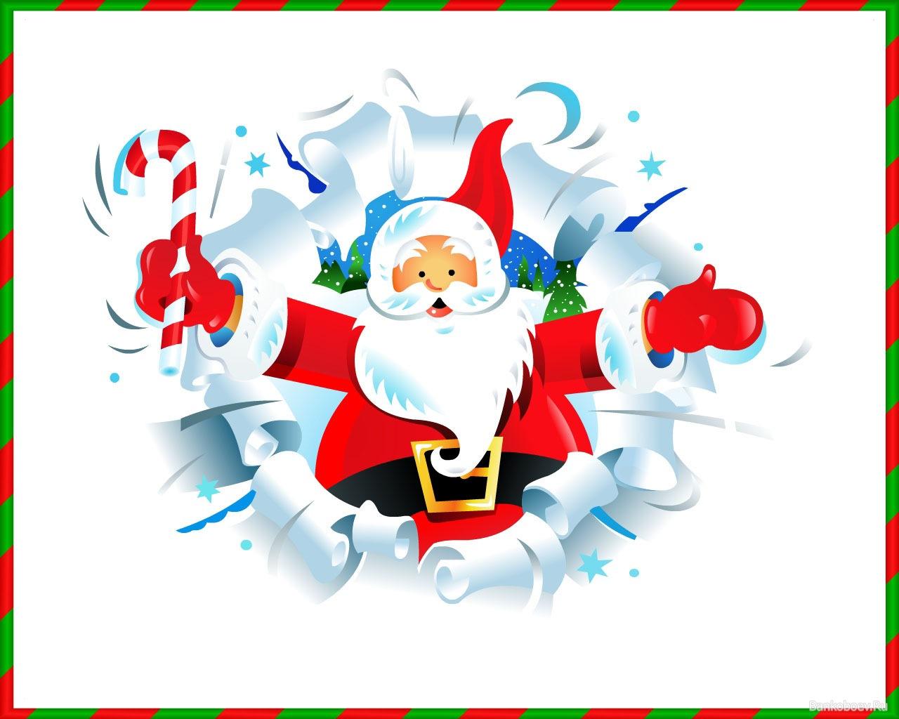 Открытка. День Рождения Деда Мороза. Дед Мороз родился открытки фото рисунки картинки поздравления