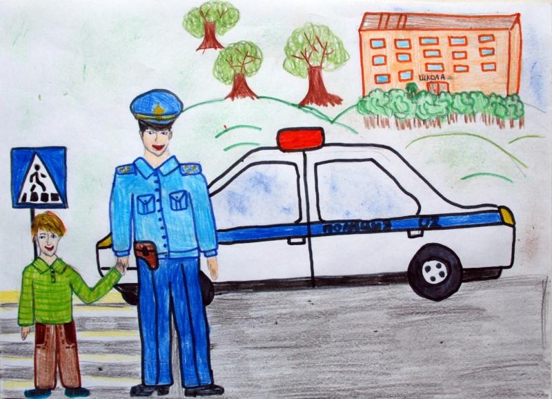 Открытки. 10 ноября. С Днем Полиции! Детский рисунок