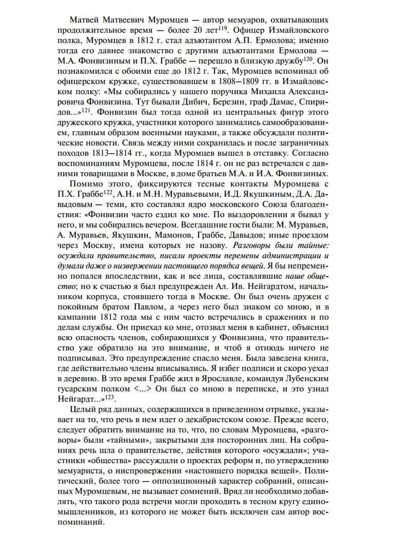 https://img-fotki.yandex.ru/get/373511/199368979.78/0_209798_4627aa8e_XXXL.png