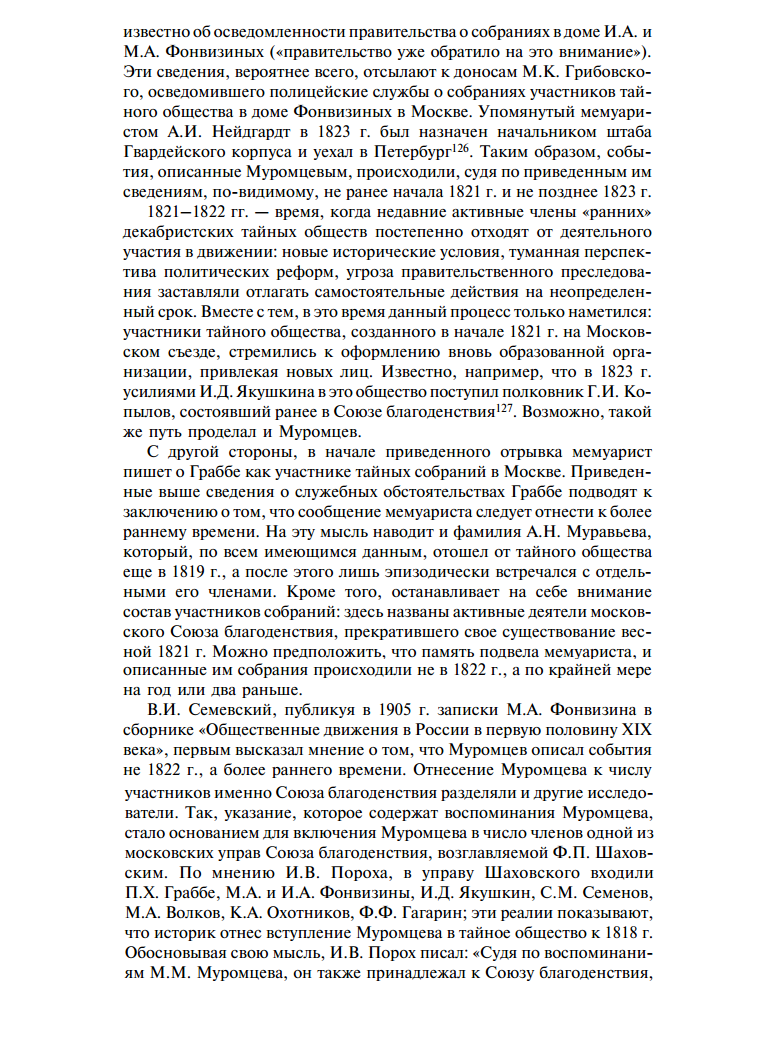 https://img-fotki.yandex.ru/get/373511/199368979.78/0_20979a_7c99f135_XXXL.png