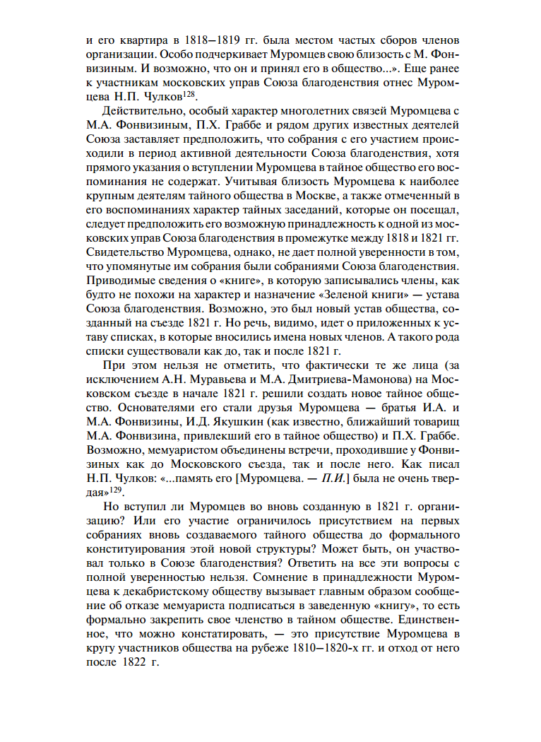 https://img-fotki.yandex.ru/get/373511/199368979.78/0_20979b_8144b38d_XXXL.png