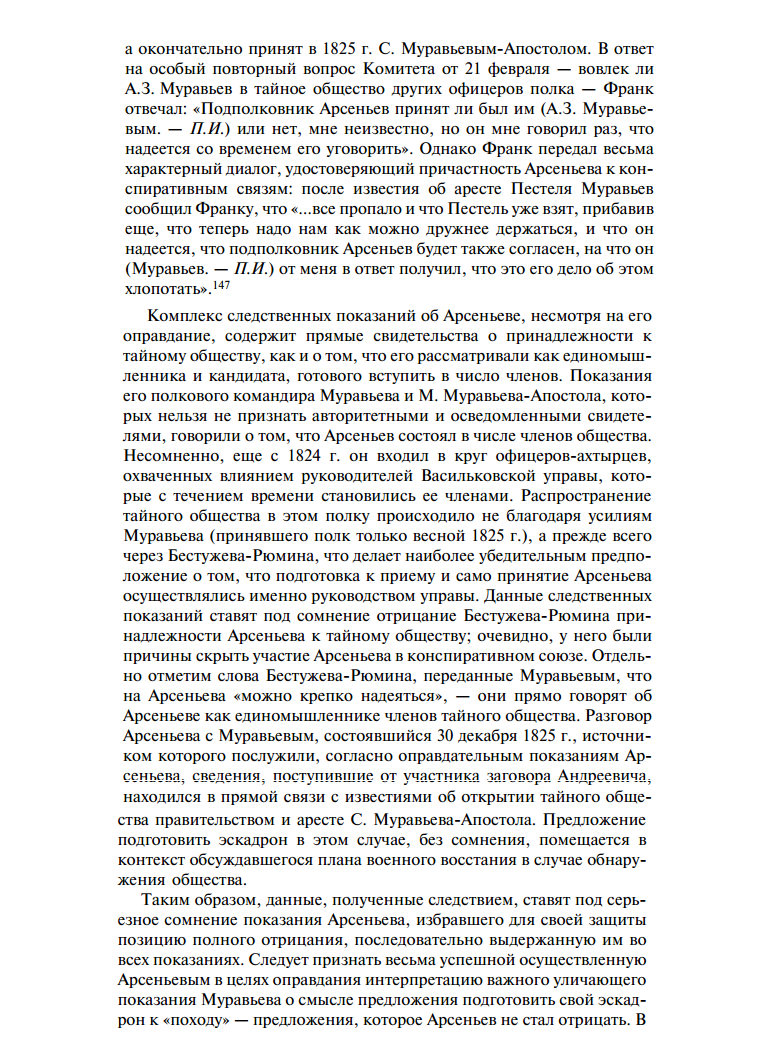 https://img-fotki.yandex.ru/get/373511/199368979.b7/0_217a7d_10f8bc01_XXXL.png