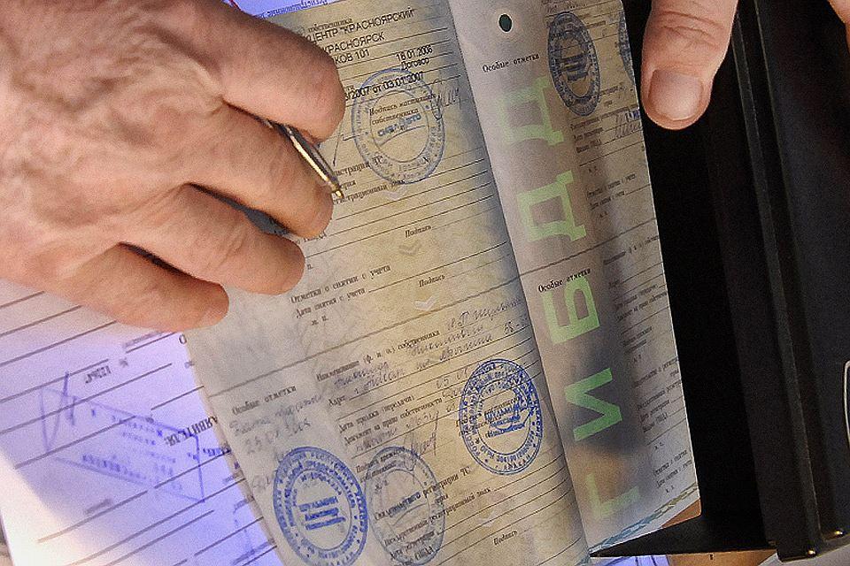 Навсе автомобили в России заведут электронные паспорта