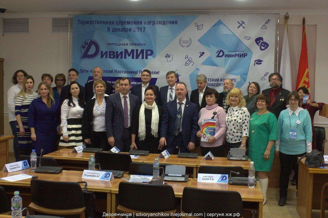 ДивиМир - итоговое заседание жюри 19-11-2017