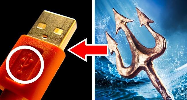© Pixabay  © Depositphotos     Знак USB был вдохновлен трезубцем Нептуна, символизи
