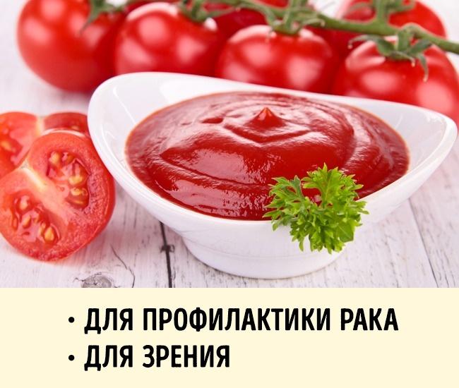 © depositphotos.com     В томатном кетчупе содержится высокий уровень ликопина, полезног