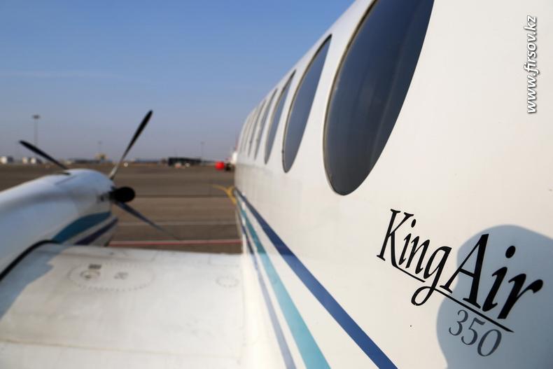 Самая необычная авиакомпания Казахстана