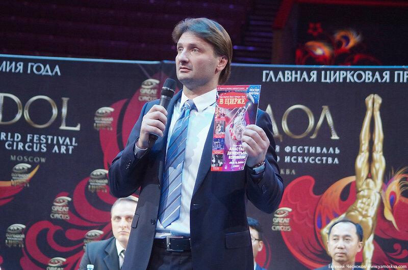 Вернадка. цирк ИДОЛ. 12.09.17.13. Запашный..jpg