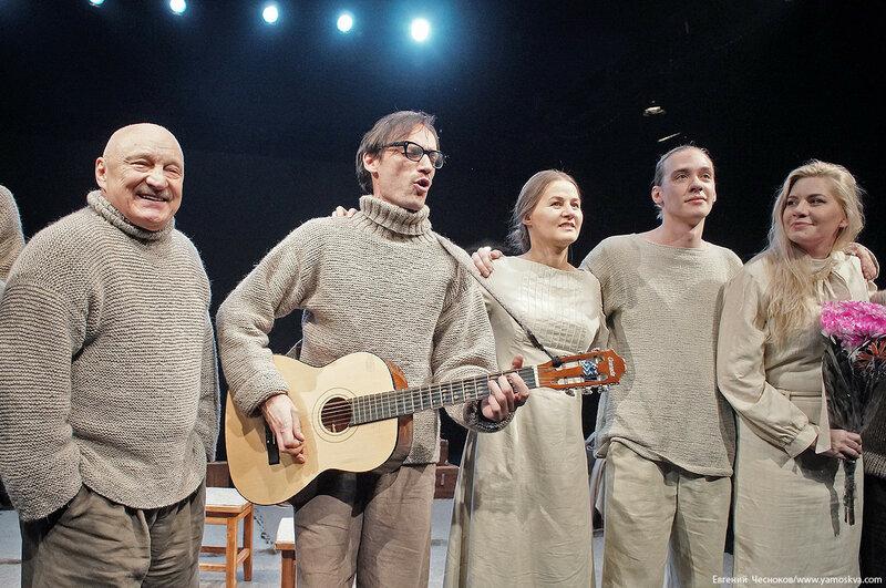 Старший сын. 05.10.17.43. Театр на Таганке..jpg
