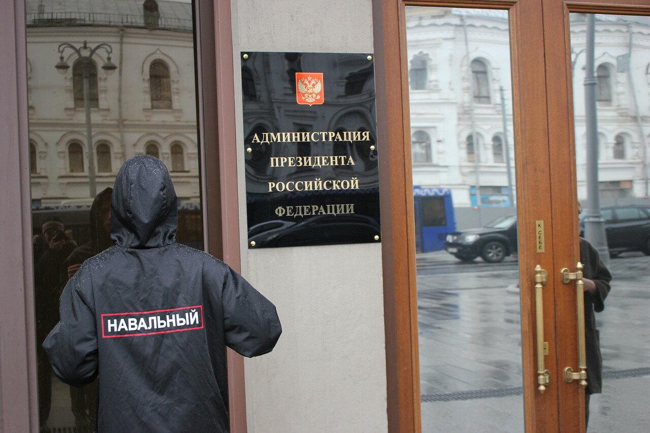 Возле Администрации президента прошел пикет за Навального