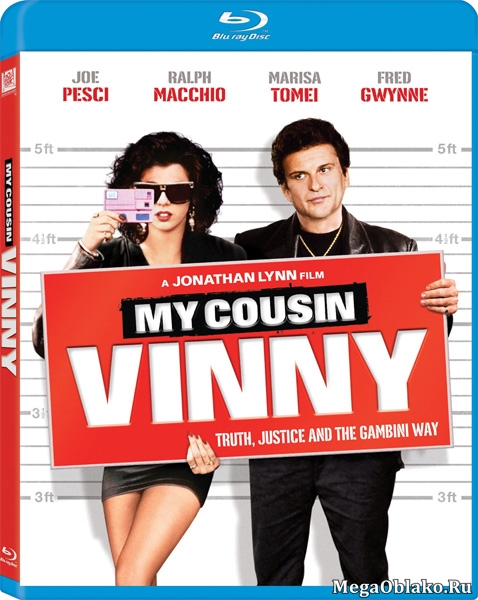 Мой кузен Винни / My Cousin Vinny (1992/BDRip/HDRip)