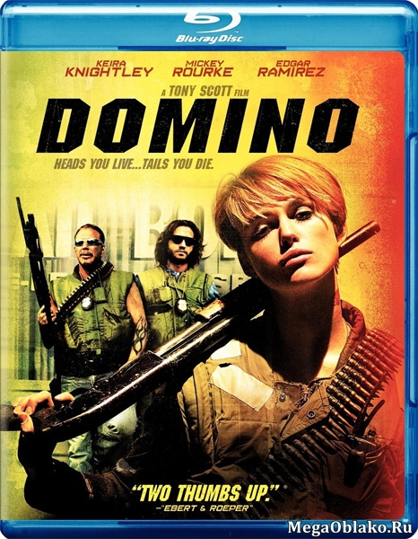 Домино / Domino (2005/BDRip/HDRip)