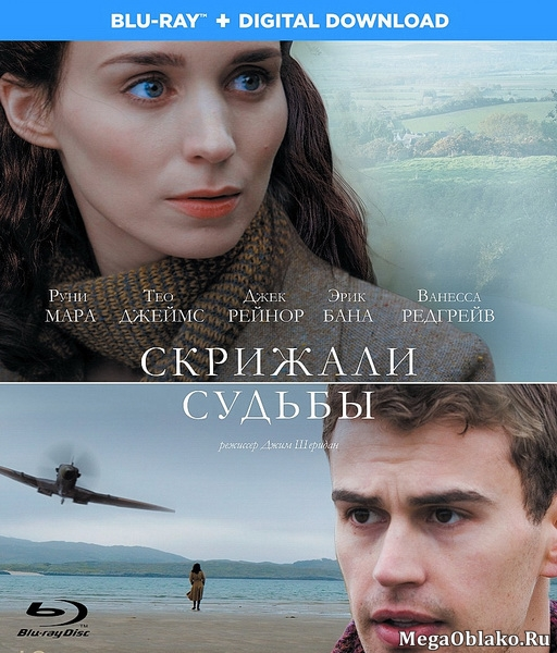 Скрижали судьбы / The Secret Scripture (2016/BDRip/HDRip)