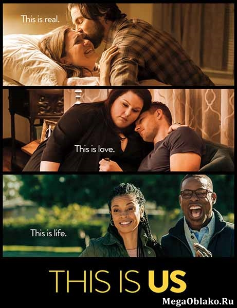 Это мы (1 сезон: 1-18 серии из 18) / This Is Us / 2016 / ПМ (Fox Life) / WEB-DLRip  + WEB-DL (720p)