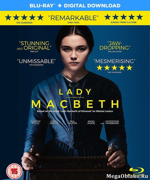 Леди Макбет / Lady Macbeth (2016/BDRip/HDRip)