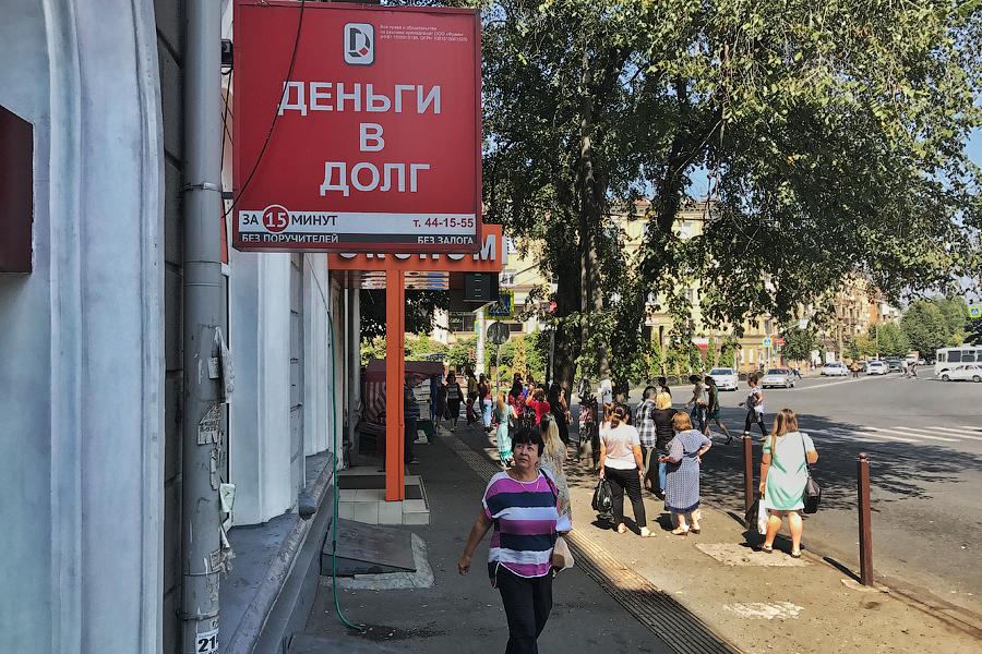 Халявные деньги - символ россиской провинции