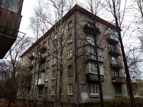 Новоизмайловский пр. 18к3