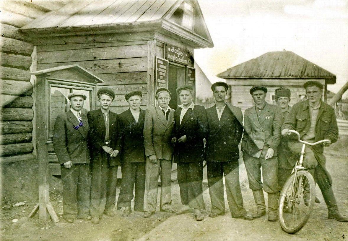 1955. У сельского клуба. Представители молодежи с.Полозова