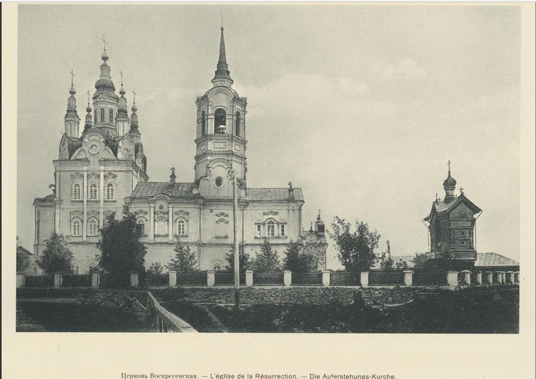 60.Церковь Воскресенская