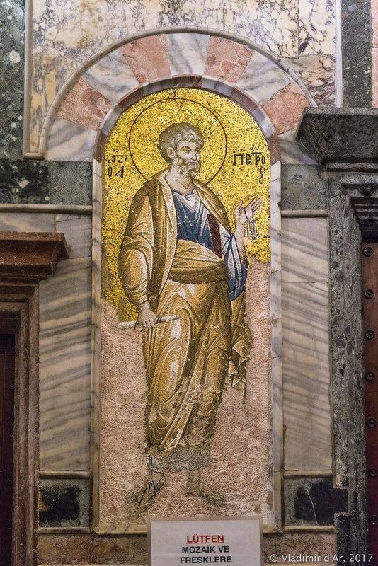 Апостол Петр. Мозаики и фрески монастыря Хора. Церковь Христа Спасителя в Полях.