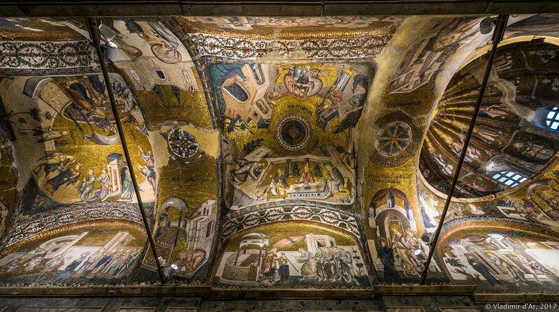 Мозаики и фрески монастыря Хора. Церковь Христа Спасителя в Полях. Нартекс. Второй компартимент.