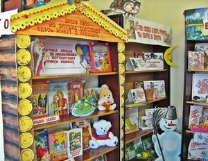 Уголок сказок в детском отделении