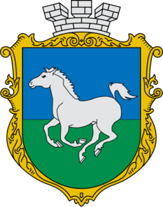 Coats_of_arms_of_Hulaypole.svg.png