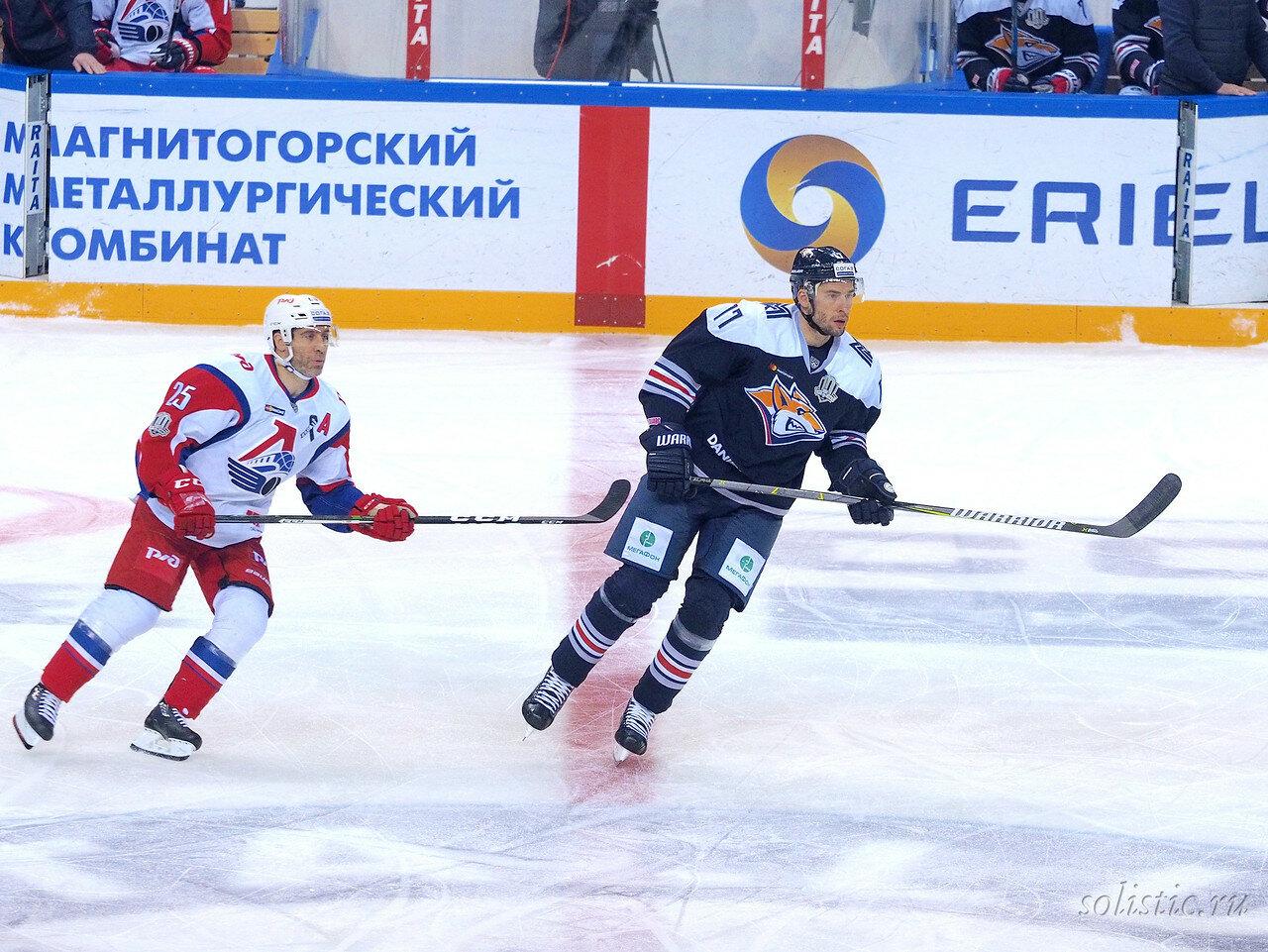 74 Металлург - Локомотив 05.01.2018