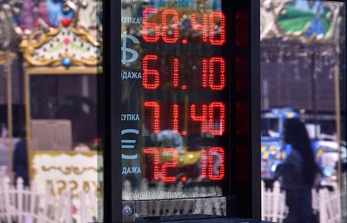 выгодный курс доллара