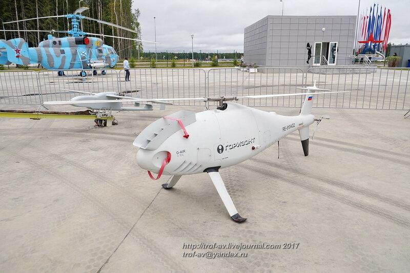 БПЛА Горизонт ЭЙР S-100 на форуме Армия-2017 в парке Патриот