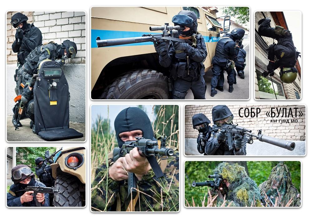 24 октября - День подразделений специального назначения ГРУ открытки фото рисунки картинки поздравления