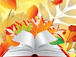 Открытки. Международный день школьных библиотек. Осень открытки фото рисунки картинки поздравления