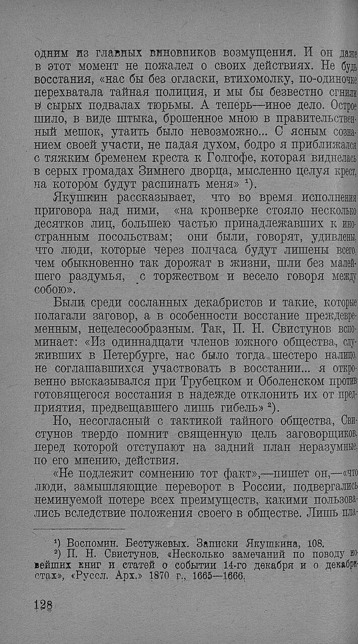 https://img-fotki.yandex.ru/get/373630/199368979.91/0_20f6eb_2a339e54_XXXL.jpg