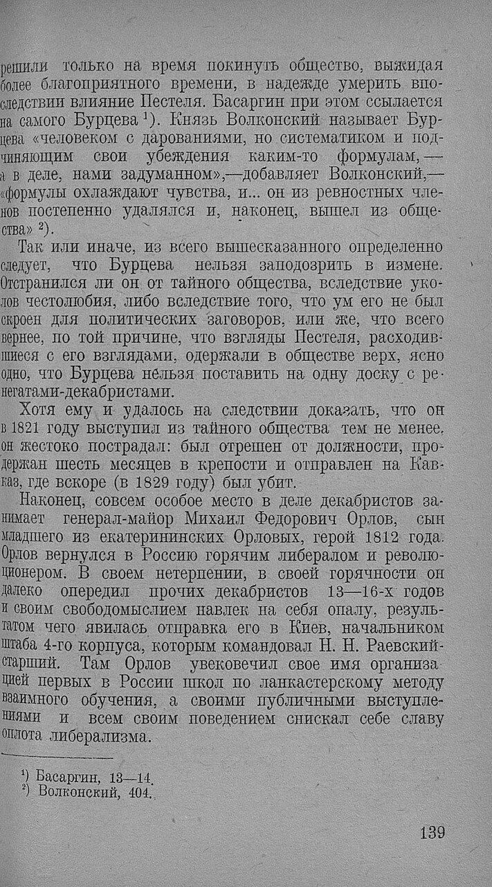 https://img-fotki.yandex.ru/get/373630/199368979.91/0_20f6f6_14959a1b_XXXL.jpg