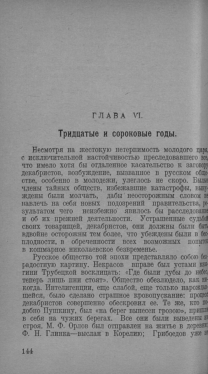 https://img-fotki.yandex.ru/get/373630/199368979.92/0_20f6fb_dcf8c513_XXXL.jpg