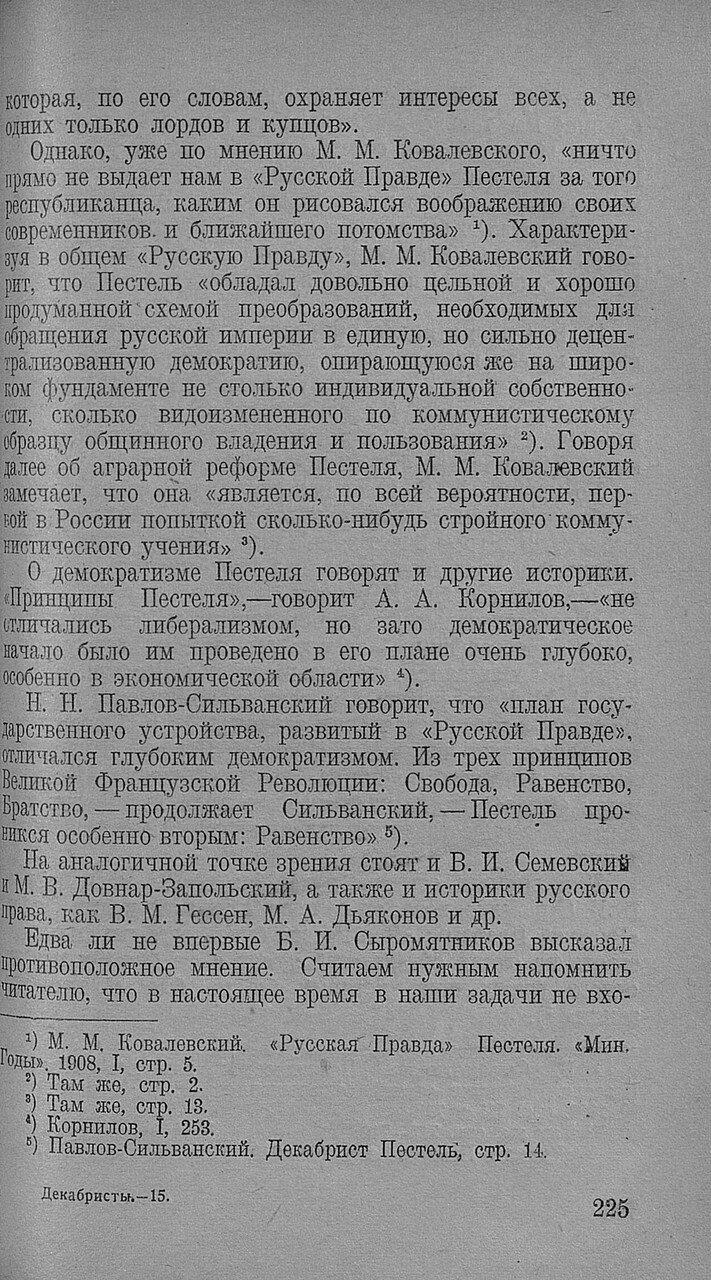 https://img-fotki.yandex.ru/get/373630/199368979.93/0_20f74d_7b74f988_XXXL.jpg