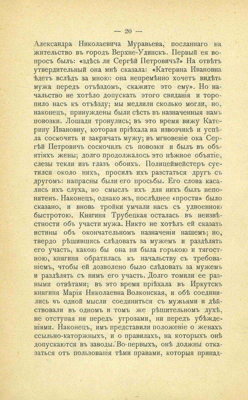 https://img-fotki.yandex.ru/get/373630/199368979.9d/0_2140cd_36a5c84_XXXL.jpg