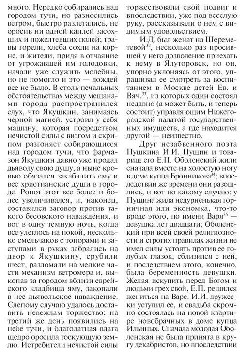 https://img-fotki.yandex.ru/get/373630/199368979.a3/0_2143bc_7364586_XXXL.jpg