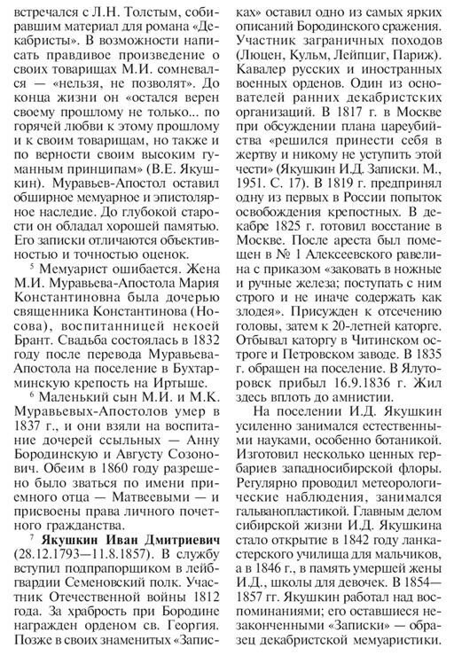 https://img-fotki.yandex.ru/get/373630/199368979.a4/0_2143cc_3f051308_XXXL.jpg